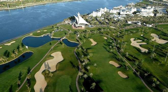 Hyatt Park Hotel Dubai