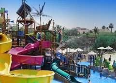Discover Wild Wadi Dubai
