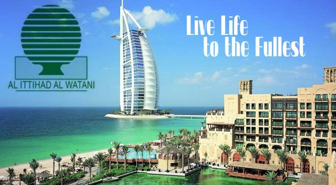 Insurance Al Ittihad Al Watani Dubai