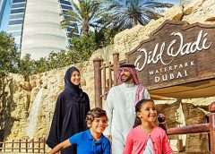 Prices of Wild Wadi Waterpark